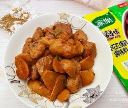 桂花红烧焖芋头的做法