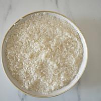 豆沙切糕的做法图解3