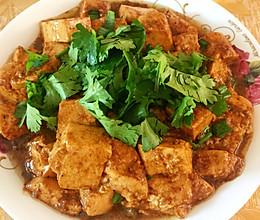 酱炖豆腐的做法