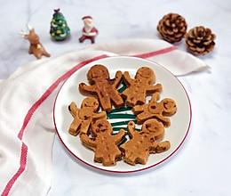#令人羡慕的圣诞大餐#红糖燕麦姜饼人的做法