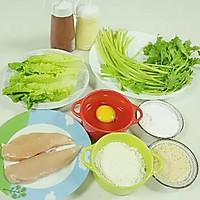 【微体】爱这一抹绿 芹菜鸡肉卷的做法图解1