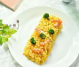 黄金海鲜炒饭#一起吃西餐#的做法