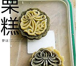 清香栗子糕的做法