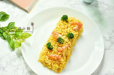 黄金海鲜炒饭#一起吃西餐#