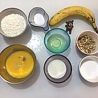 低糖少油版香蕉核桃蛋糕 #520,美食撩动TA的心!#的做法图解1