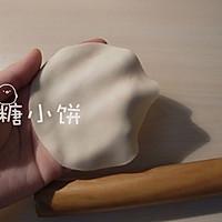 【鱼香水煎包】(茄子肉馅)的做法图解2