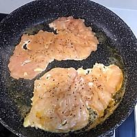 香煎鸡胸肉拌蔬果沙拉的做法图解8