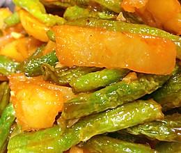 #美食视频挑战赛#红烧豆角土豆条的做法