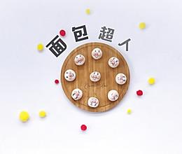 【面包超人卡通汤圆】像粘土般玩汤圆,问题集锦。附:黑芝麻馅料的做法