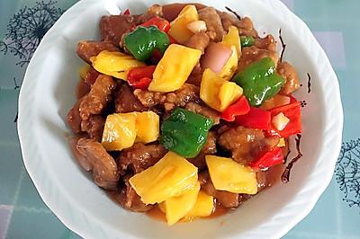 菠萝咕咾肉(简版)