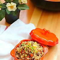 土豆牛肉胡萝卜焖饭#铁釜烧饭就是香#的做法图解14