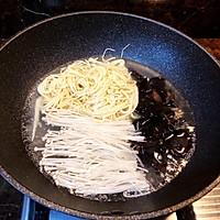 淮南牛肉汤的做法图解4