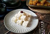 椰蓉牛奶小方#精品菜谱挑战赛#的做法