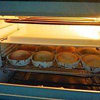 #爱好组-高筋#新手也能做的冰乳酪面包的做法图解14