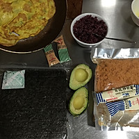 超好吃的牛油果肉松寿司-自制寿司醋的做法图解1