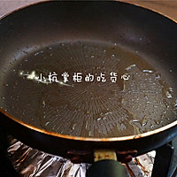 潮汕蚝仔烙·蚵仔煎的做法图解6
