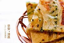 家常葱油饼-熬一锅好油,烙一张好饼的做法
