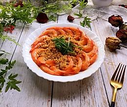 蒜蓉蒸虾#秋天怎么吃#的做法