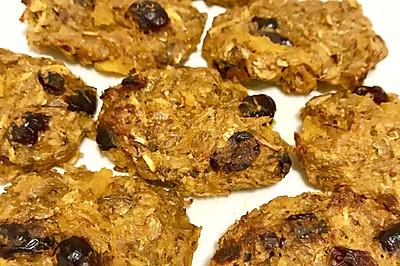 低热量无糖油南瓜蔓越莓饼干