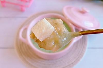 青菜芋头浓汤(10+)