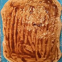 咖啡肉桂蔓越莓手撕面包的做法图解6