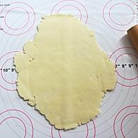 干吃奶片的做法图解3