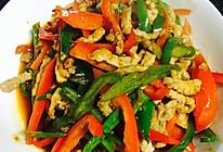 青红椒肉丝的做法