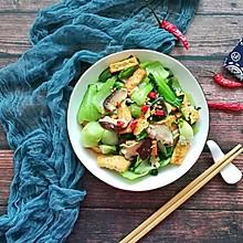 香菇油菜炒豆腐#花10分钟,做一道菜!#
