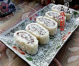 红豆沙椰蓉糯米卷的做法