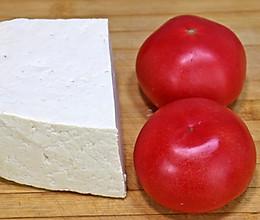 豆腐里加2个西红柿,太香了,每次上桌连汤汁都不剩!的做法