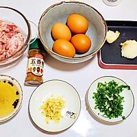 【生酮饮食·真酮】无面粉生酮蛋饺的做法图解1