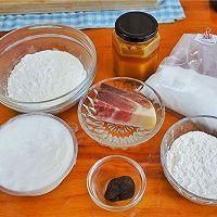 松露云腿酥饼#美的烤箱菜谱#的做法图解3