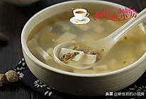 蛤肉豆腐汤的做法