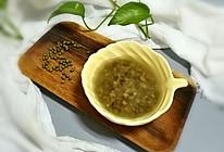 清凉降暑的绿豆汤的做法
