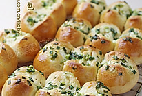 台式面包四大天王之一的---葱花面包的做法