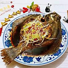 #母亲节,给妈妈做道菜#清蒸多宝鱼