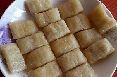 香蕉派(剩饺子皮包香蕉)