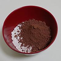 夏季美味--巧克力芭菲冰淇淋蛋糕的做法图解2