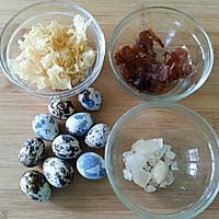 百变甜品【秋季篇】  补脑益智糖水(鹌鹑蛋桂圆银耳羹)的做法图解1