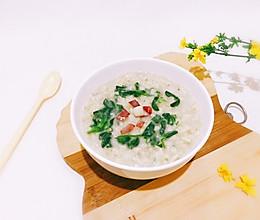 红薯草头燕麦粥的做法