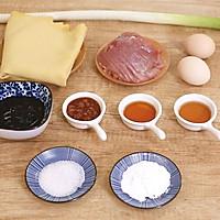 京酱肉丝-迷迭香的做法图解1