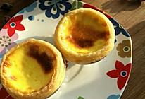 只需三步做出完美 超嫩的蛋挞的做法