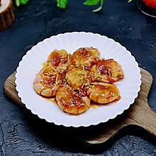 #网红美食我来做#茄汁红虾尾