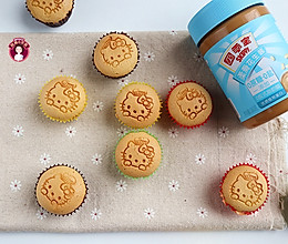 #四季宝蓝小罐# 花生酱戚风杯子蛋糕的做法