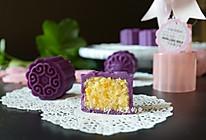 免烤紫薯椰蓉月饼的做法