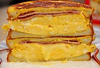 爆好吃巨浓香厚蛋爆浆吐司三明治❗️太浓香❗️的做法
