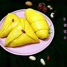 ——南瓜面黑芝麻花生糖三角#爱仕达寻找面点女王#