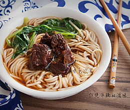 红烧牛腩--冬天了,就是喜欢炖点肉的做法