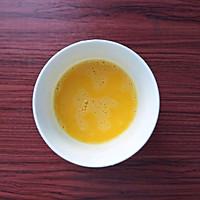 葡式蛋挞-无淡奶油、全蛋的做法图解3