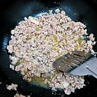 香菇肉酱    万能拌酱的做法图解5